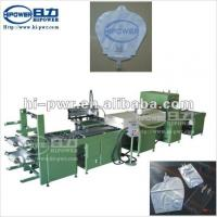 Buy cheap Auto high frequency disposable pvc medical bag welding machine from wholesalers