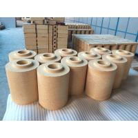 Buy cheap Flint Clay Refractory Bricks For Steel And Metallurgy Industry from wholesalers
