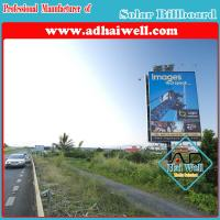 China Solar Solution Outdoor Advertising Signage Billboard on sale