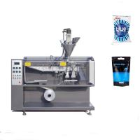 China Horizontal packaging machine Coffee powder packing machine for spices on sale