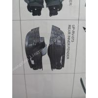 Buy cheap Inside Toyota Invincible Accessories , Car Front Inner Fender Liner from wholesalers