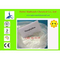 Quality Pharmaceutical Raw Materials Theophylline White Powder 58-55-9 For Heart Failure for sale