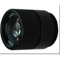 Quality CS Mount Fix Zoom IP Camera Lens Focal Length 12mm F1:1.2 3MP 36° Angle for sale