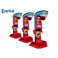 Quality Ultimate Electronic Punching Bag Machine Customized Dimension Quadruple Stitched for sale