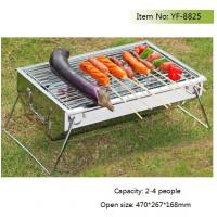 Quality no coated charcoal rack with stainless steel material for good quality for sale