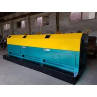Quality High Quality LZ-600 Multi Steel Wire Drawing Machine With Favorable Price-Help You Work Better for sale