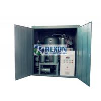 Buy cheap Vacuum Dielectric Oil Purifier Machine Weatherproof Enclosed Type ZYD-W-100 from wholesalers