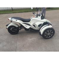 Quality White / Black 7000W Adult Electric Sport Tricycle With Double Seats for sale