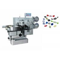 Buy cheap Automatic single double twist candy chocolate packing machine price from wholesalers