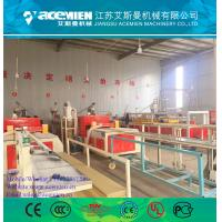 Quality PVC ceiling wall panel plastic extrusion making machine for sale