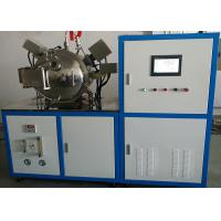 Quality Powder Metallurgy Microwave Sintering Furnace HY-QS6016 With Rotary Heating Zone for sale
