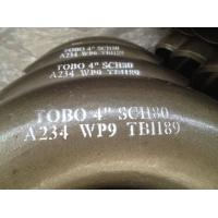 """Quality TOBO GROUP 4"""" SCH 120  A234 WP9 ELBOW for sale"""