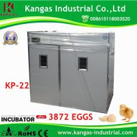Quality Holing 3872 Eggs Automatic Small Chicken Egg Incubator with CE Approved KP-22 for sale