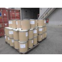 Buy cheap Fipronil 95%TC/Insecticide/White powder from wholesalers