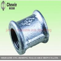 Quality galvanized malleable iron pipe fitting beaded socket for sale