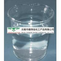 Quality TIPX(Triisopropyl silyl acrylate) for sale
