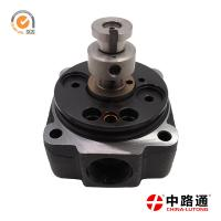 Quality distributor head 1 468 336 403 for PERKINS,diesel engine car for sale