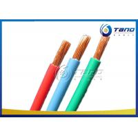 Quality Copper Conductor PVC Insulated Cable 1.5 - 800mm2 Size 2 Years Warranty for sale