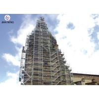 Quality Safe And Reliable Construction Stair Tower , Vertical Building Scaffold Tower for sale