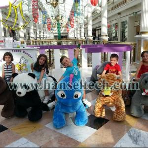 China Hansel animal ride youtube animals stuffed animals / ride on toys on sale