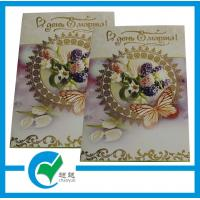 Quality Eco Friendly Colorful Festival Blessing Folding Printing Greeting Card Stock Paper With Glitter Powder for sale
