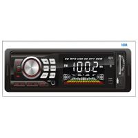 Quality One Din Car MP3/USB/SD Player with Fixed Panel for sale