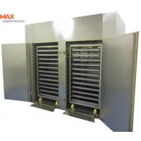 Quality Industrial Microwave Cardamom Drying Heating And Sterilizating Machine for sale