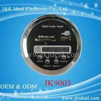 China JK9003 sd usb mp3 modulator,mp3 fm player board with IR remote control on sale
