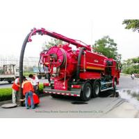 Quality Industrial 16 Cbm Combination Jetting Vacuum Truck / Sewer Cleaning Vehicles for sale