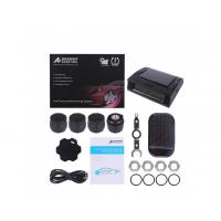 China Acartool TPMS LCD Display Car Wireless Tire Pressure Monitoring Alarm System 4 Sensors Built-in Solar Battery free on sale