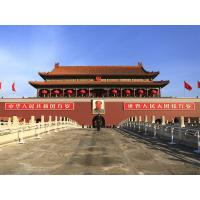 China Beijing One Day Tour on sale