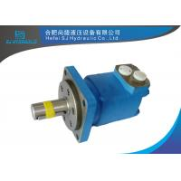 Quality eaton orbital hydraulic motor for sale