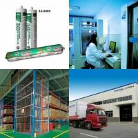 Buy cheap ZJ-6000 Silicone Structural Sealant for Building from wholesalers
