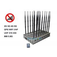 Quality 100w Powerful 5G Signal Jammer Blocker WiFi 2.4G 5.2G 5.8G 2G 3G 4G Range 80m for sale