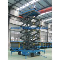 China 300kg SJY0.3-4 Scissor Lift Working Platform 6m Working Height Hydraulic Lifting on sale