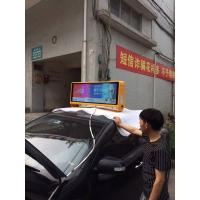 Quality car display banner P5 wireless Taxi LED Display / taxi top led display for sale