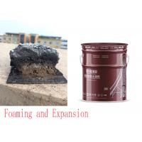 Intumescent  Anti Fire Steel Protective Fire Protection Coatings For METAL Concrete 2.2 Mm