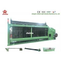 Quality PVC / Galvanized  Hexagonal Wire Mesh Machine SGS 80×100mm PLC Control for sale