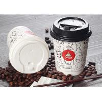 Quality Disposable Double Wall Paper Cups , Individual Insulated Paper Coffee Cups for sale