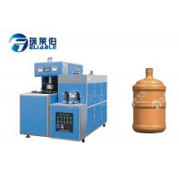 Quality Semi Automatic Jar Blowing Machine , 5 Gallon Bottle Blowing Machine for sale