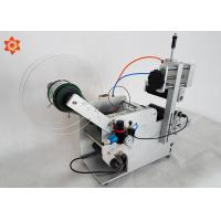Quality Round Bottle Silicone Woven Label Machine Vertical Sticker 220W Power 65  45 * 65cm for sale