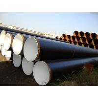 Quality API 5L Gr.B epoxy lined steel pipe for sale