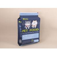 Quality Zip Lock Gusset Aluminium Foil Laminated Pouches Food Grade Custom Printed For Pet Cat for sale