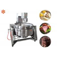 Quality Energy Saving Meat Cooking Machine Multifunction Oil Jacketed Cooking Pot for sale