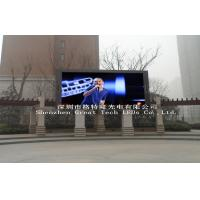 China Custom SMD Video Wall Led Display , Large Outdoor Led Full Color Display on sale