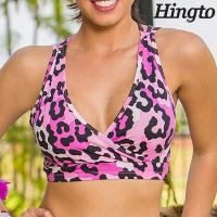 Quality Sublimated Red Leopard Sports Bra Womens Yoga Wear in nylon for sale
