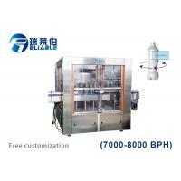 Buy cheap Industry Label Auxiliary Equipment Hot Melt Labeling Machine 1-30m / Min from wholesalers