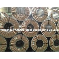 China Hot Dipped Chromated / Oiled / Galvanized Steel Coil Zinc , ASTM Steel Sheet on sale