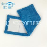 Quality Microfiber Coral Fleece Wet Pads Multifunctional for sale