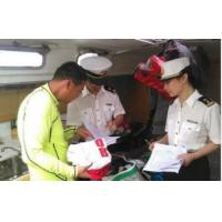 China Guangzhou Customs, Guangzhou Customs Agent,Guangzhou Customs Clearance Agent on sale